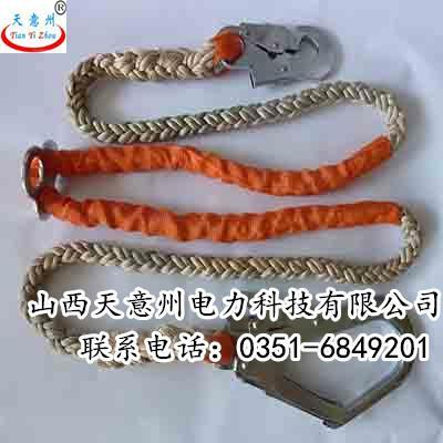厂家供应锦纶绳变色锦纶绳安全绳高强锦纶绳山西变色锦纶绳太原变色锦纶绳