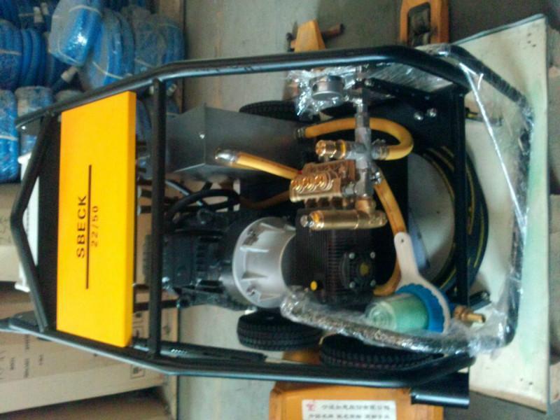 供应工业级高压水枪SBECK50/22