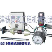 供应上海【工程机械镗孔机】-上海镗孔机首选高质量挖机镗孔机批发