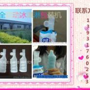 沧州鑫鸿发供应新型软管冰淇淋灌装机l棒棒冰灌装机 吸吸冰灌装旋盖机