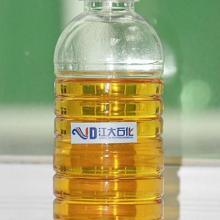 供应基础油