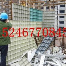 供应塑料模板,塑料模板厂家,塑料模板价格