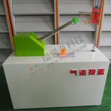 供应吉林科技馆瑞思奇科普器材气流飞球、瑞思奇科普器材科普 互动展品图片