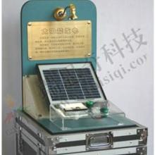 科普大篷车RSQ-CZ009G太阳能发电新型太阳能板