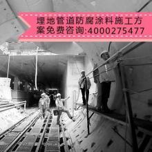 供应供XD-988磷铁防锈粉料供XD988磷铁防锈粉料