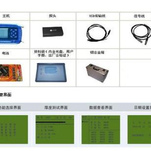 台州市销售钢筋扫描仪图片