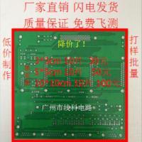 PCB板单双面喷锡板线路板电路板 线路板打样加工 图纸加工设计