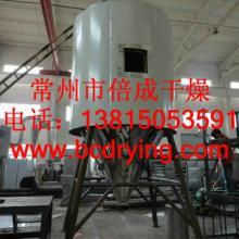 番茄红素喷雾干燥机 催化剂高速离心喷雾干燥机 山梨酸钾喷雾烘干机批发