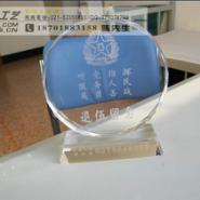 水晶琉璃奖杯图片
