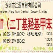 广东食品级BHT二丁基羟基甲苯图片