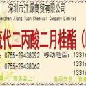 广东食品级硫代二丙酸二月桂酯图片