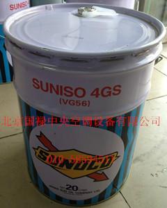 供应河北省太阳冷冻油4GS原装供应,原装太阳冷冻油销售公司