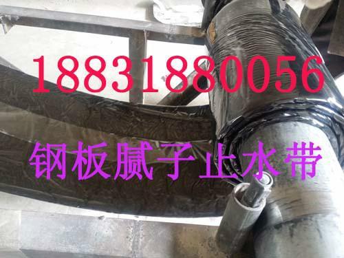 供应阿坝藏族羌族丁基钢板止水带