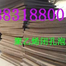 供应用于混凝土止水的桥梁伸缩缝接缝板生产厂家批发