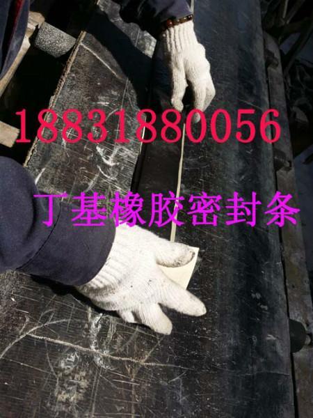供应黄南藏族丁基橡胶密封条