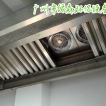 供应韶关餐饮烟罩式净化器|绿森牌油烟净化器|高效除油装置
