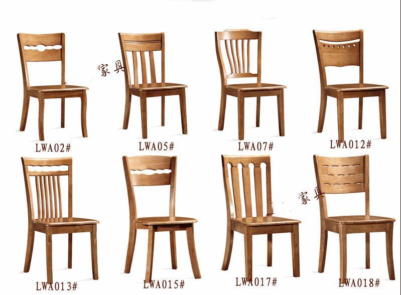 实木餐椅价格_实木餐椅批发实木座椅餐椅【批发价格