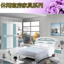 供应卧室休闲板式家具  简约套房配套家具系列 厂家直销