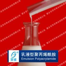 供应乳液大分子包被抑制剂控制地层造浆和防塌 乳液包被剂