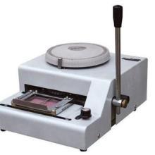 手动凸字机pvc会员卡打码机会员卡凸字机贵宾卡凸字机批发