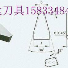 供应C120车刀说明//价格