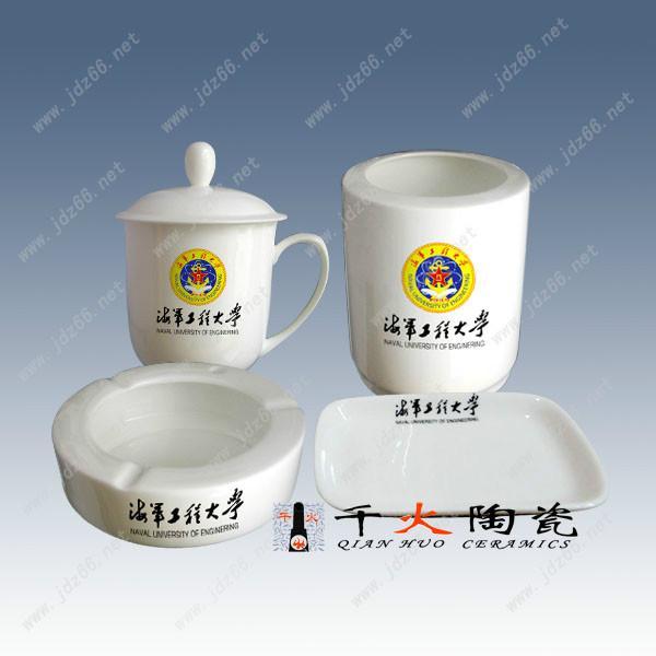 供应陶瓷办公三件套 骨瓷茶杯烟灰缸笔筒加logo