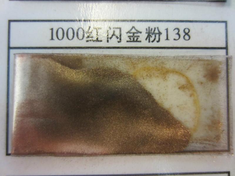 供应玩具专用铜金粉青红光铜金粉织物印金专用铜金粉
