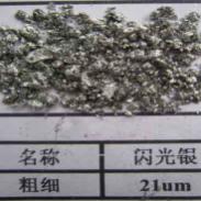 五星行鱼鳞状铝银浆图片