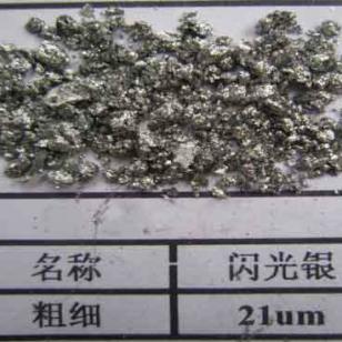 五星行铝银浆工艺流程图片