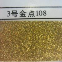 五星行金色颜料高温金点