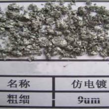 供应分散涂料专用铝银浆纺织品专用铝银浆湖南铝银浆图片