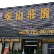郑州哪里有彩钢扣板加工公司图片