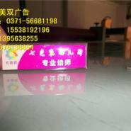 郑州奖牌胸牌工作证图片