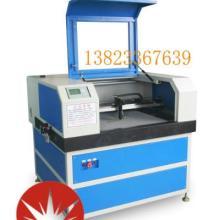 供应ITO膜激光切割机价格批发