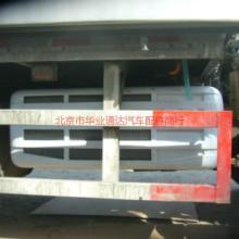 供应冷藏车制冷机组的安装/改装冷藏车批发