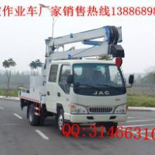 供应最新国四江淮16米高空作业车批发
