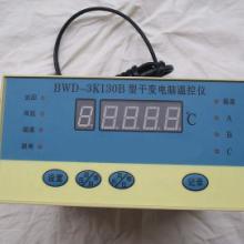 信号隔离器|信号隔离器批发||信号隔离器订购批发
