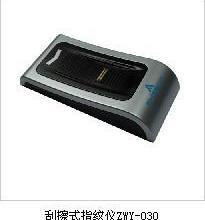 供应财务管理软件专用指纹识别仪