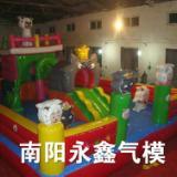 供应南阳永鑫充气儿童蹦蹦床定制