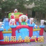 供应十堰充气水池儿童玩具15538730822
