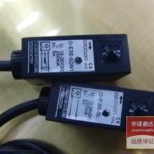 供应对射光电开关厂家直销光电开关E3S图片