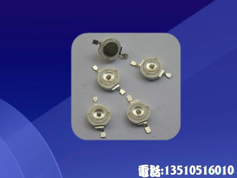 供应用于安防的1W红外线发射管850NM安防红外线发射管