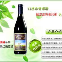供应艾利菲珍藏2004干红葡萄酒美国加州葡萄酒美国加州红酒价格