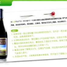 供应美国加州葡萄酒珍藏2004干红酒美国加州红酒价格美国红酒品牌