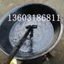 供应用于公路修补专用的公路修补专用材料