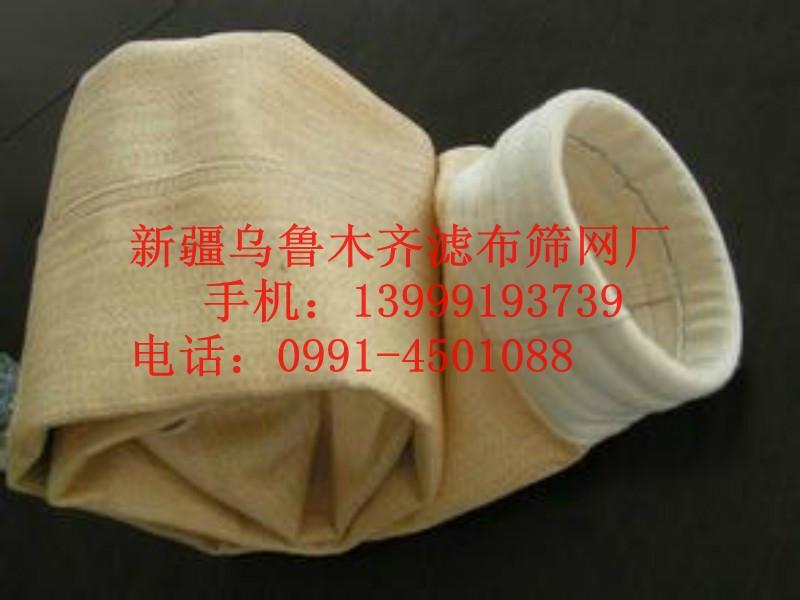 供应新疆除尘滤布-除尘布袋-208/729/针刺呢/美塔斯