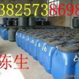 供应透明油性不干胶水粘接力超强-油性压敏不干胶水批发-环保不干胶水