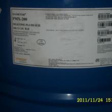 供应水溶性硅油氨烷基改性硅油厂家,聚醚改性硅油厂家,硅油批发批发