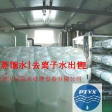 供应汕尾-汕头-潮州工业蒸馏水图片