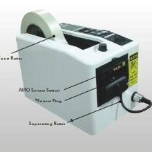 供应自动胶纸机